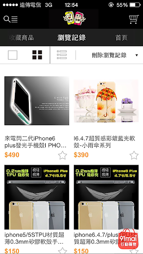 免費下載購物APP|3C配件達人 app開箱文|APP開箱王