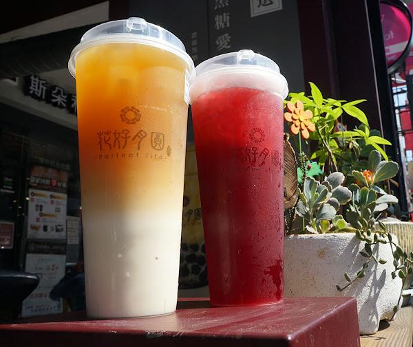 花好月圓 金華店 台南飲料  金華路手搖飲料推薦 台南咀嚼系茶飲 南區飲料店外送 在家也能享受冰涼清涼口感