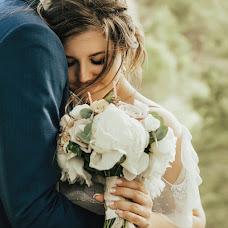Wedding photographer Elena Vasichkina (ElenVeys). Photo of 04.07.2017