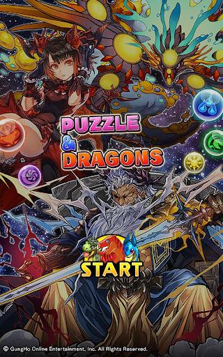ud37cuc990&ub4dcub798uace4uc988(Puzzle & Dragons) 16.2.0 screenshots 1