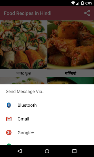 Food Recipes in Hindi for PC