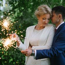 Wedding photographer Zoya Levashkina (ZoyaLev). Photo of 04.01.2016