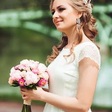 Wedding photographer Masha Rybina (masharybina). Photo of 12.07.2017