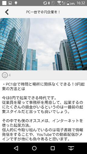 u304au91d1u306bu306au308bu30a2u30d7u30ea 1.0.0 Windows u7528 2