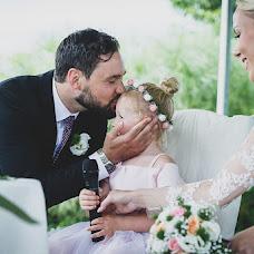 Fotografo di matrimoni Walter Karuc (wkfotografo). Foto del 13.10.2018