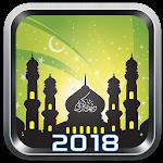 Prayer Times - Ramadan 2018, Qibla, Quran Icon
