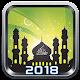 Prayer Times - Ramadan 2018, Qibla, Quran (app)