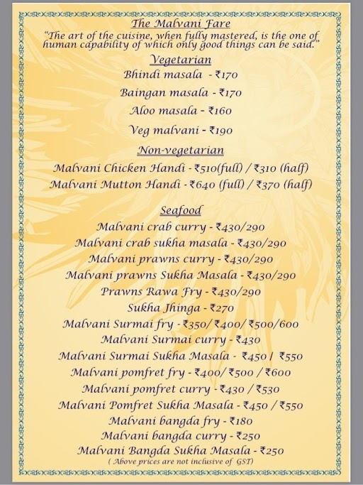 Suryawanshi menu 4