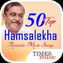 50 Top Hamsalekha Kannada Movie Songs icon