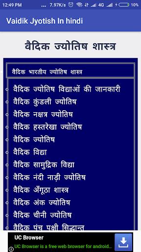 Vaidik Jyotish In hindi by All Types Applications (Google