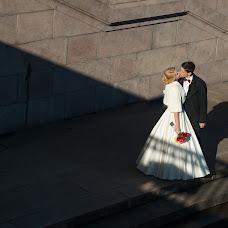 Wedding photographer Dmitriy Grant (grant). Photo of 22.10.2018