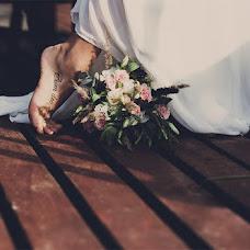 Hochzeitsfotograf Yuliya Anisimova (anisimovajulia). Foto vom 10.09.2014