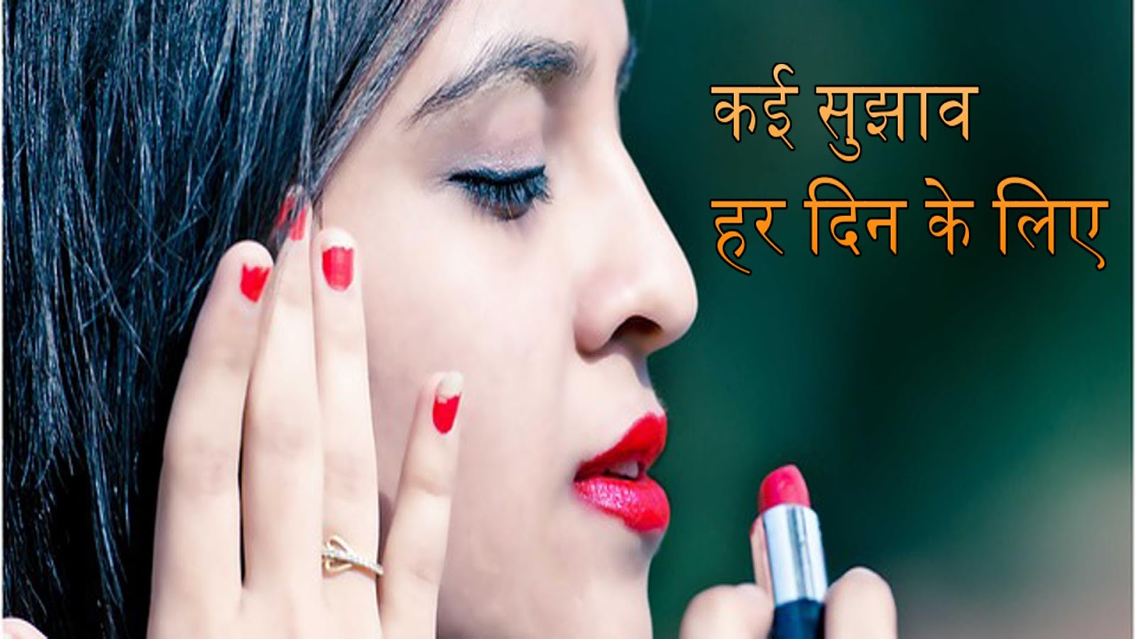 How To Apply Eyeshadow Step By In Hindi Solution For
