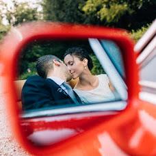 Hochzeitsfotograf Darya Ansimova-Yacyuta (Ansimova). Foto vom 20.08.2017