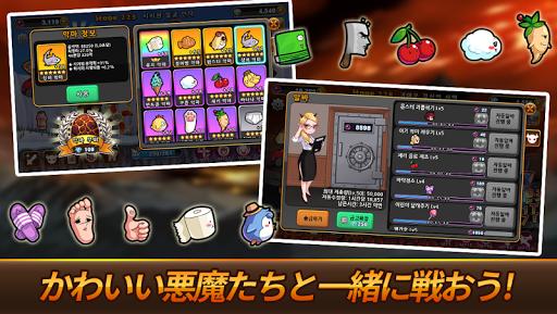 玩免費角色扮演APP|下載うんざりしないで: 魔界の英雄 app不用錢|硬是要APP
