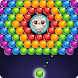 Happy Bubble: Shoot n Pop