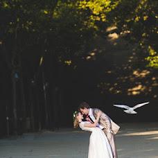 Wedding photographer Ksenia Pardo (pardo). Photo of 10.01.2015