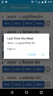 Srimad Bhagavad Gita In Hindi - náhled