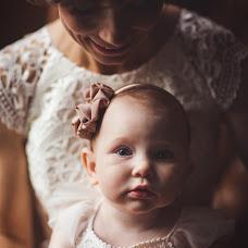 Wedding photographer Anastasiya Galaktionova (GalaktiAna). Photo of 05.11.2014