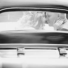 Wedding photographer Anatoliy Avramenko (ASAvramenko). Photo of 11.10.2018