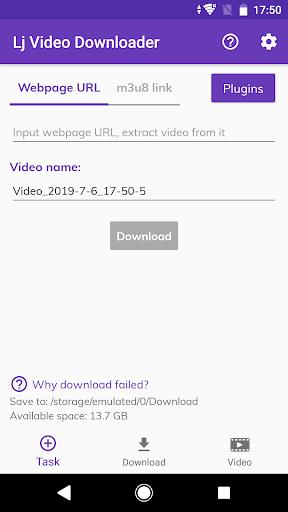 Lj Video Downloader (m3u8, mp4, mpd) 1.0.48 Screenshots 1