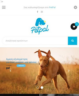 Petpal Shop for PC-Windows 7,8,10 and Mac apk screenshot 1