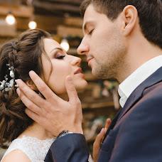 Wedding photographer Nataliya Malova (nmalova). Photo of 22.02.2018