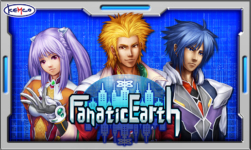 RPG Fanatic Earth- screenshot thumbnail