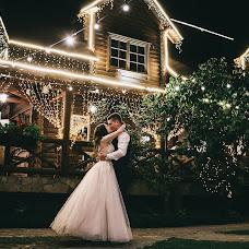 Wedding photographer Andrey Gelevey (Lisiy181929). Photo of 01.11.2018