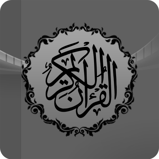 AlQuran Complete Uthamic Text ,Translation & Audio - Apps on Google Play