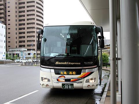 四国高速バス「さぬきエクスプレス福岡号」 3081 高松駅高速バスターミナル到着_01