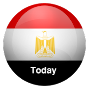 Egypt News in English | All Egypt Newspapers