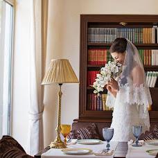 Wedding photographer Yuliya Mamrenko (mamrenko). Photo of 19.05.2013