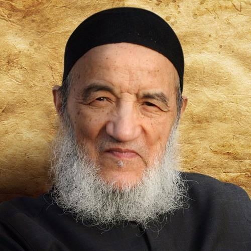 كتاب الإحسان عبد السلام ياسين