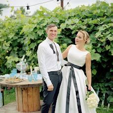 Wedding photographer Galina Klepcova (Kleptsova). Photo of 10.09.2018
