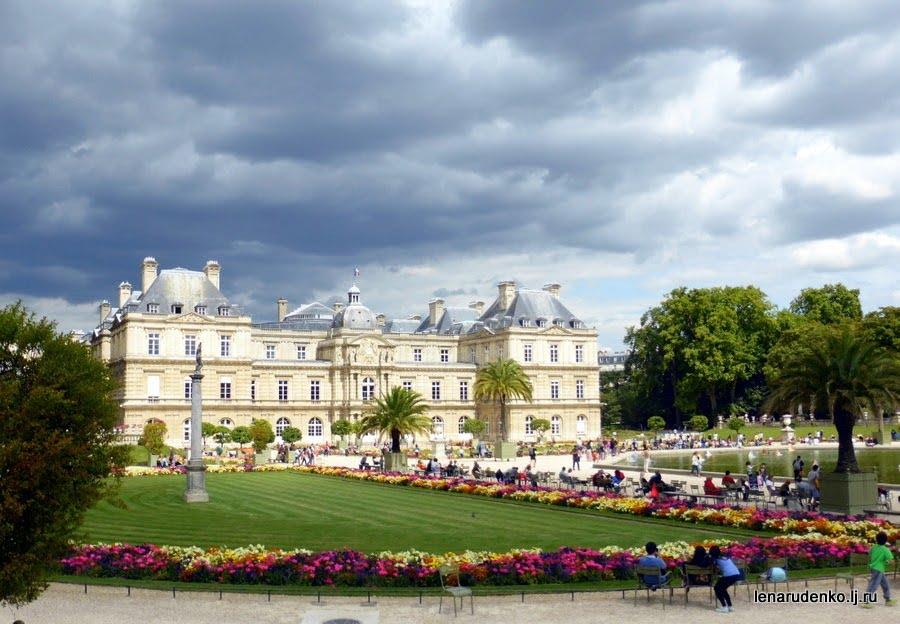 Дворец Марии Медичи