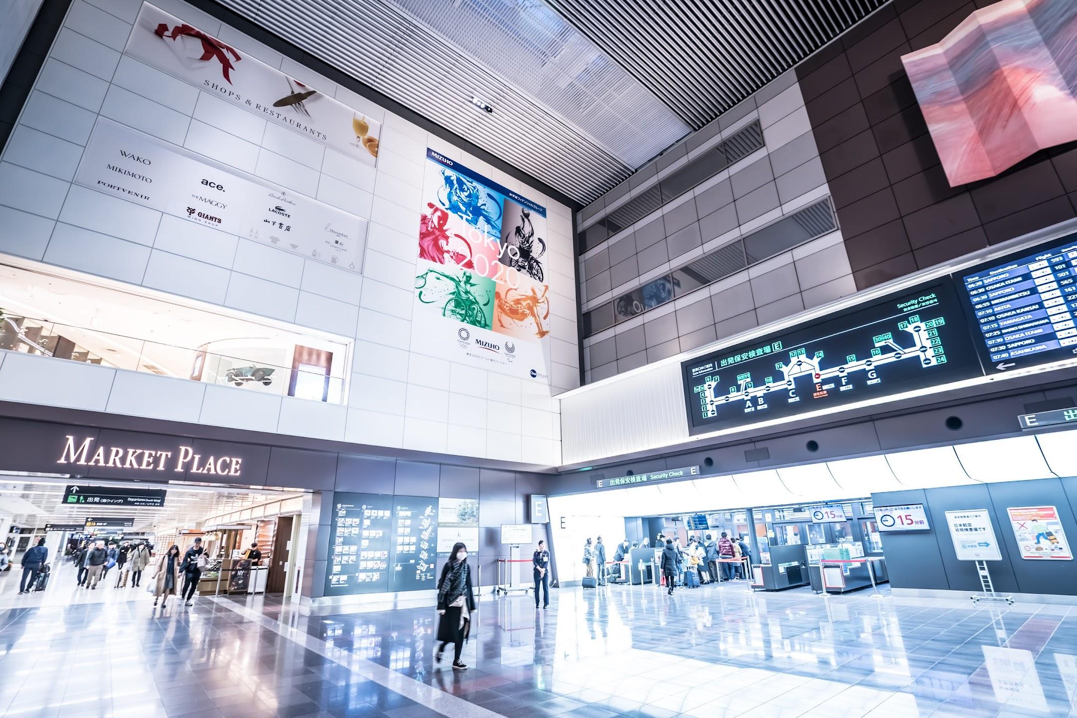 羽田空港第1旅客ターミナル