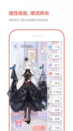 全民Party-唱歌交友軟體,免費K歌交友app,火爆的社交平台 screenshot 4