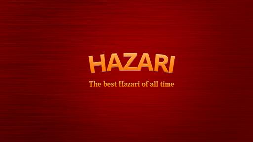 Hazari Card Game Free 1.0.2 screenshots 2