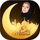 Eid Al Adha Photo Frames 2018 Download on Windows
