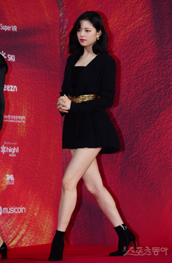 jeongyeon legs 25