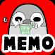 待受にメモ「ぺそぎん」かわいいペンギンのメモ帳ウィジェット無料