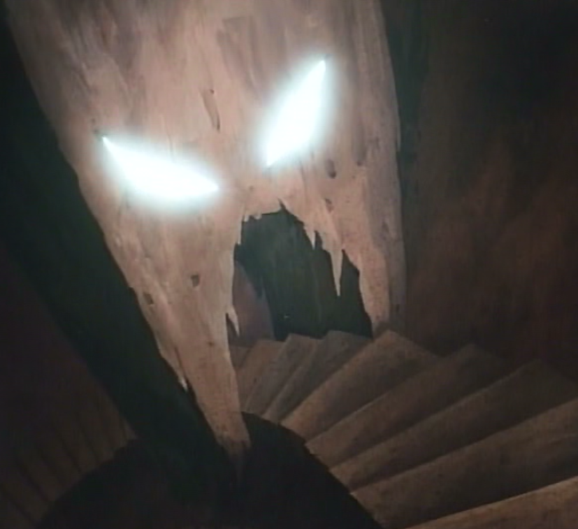 Sinister doorway