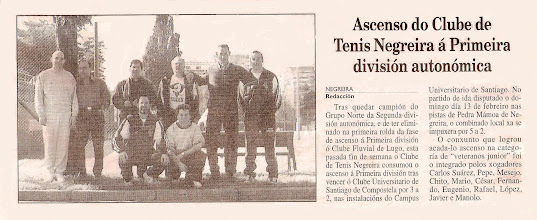 Photo: ASCENSO A 1ª AÑO 1999