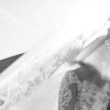 Wedding photographer Svetlana Smirnova (Fotonastroenie). Photo of 05.08.2018