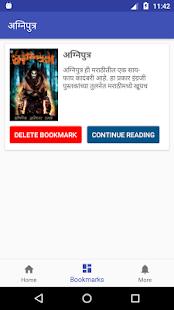 Marathi SciFi Novel : Agneeputra अग्निपुत्र - náhled