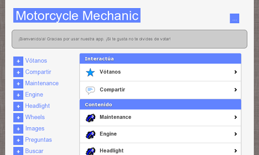 玩免費工具APP|下載摩托车力学 app不用錢|硬是要APP