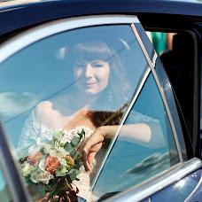 Wedding photographer Alena Dudina (AlenaDudina). Photo of 27.05.2018