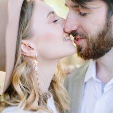Wedding photographer Kseniya Deych (KseniaKono). Photo of 07.05.2018