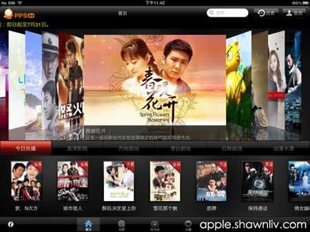 iTunes Apple: PPS TV